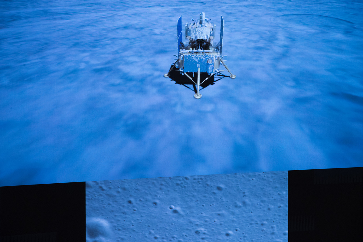 Chang'e-5 completes second orbital correction on moon-Earth transfer orbit