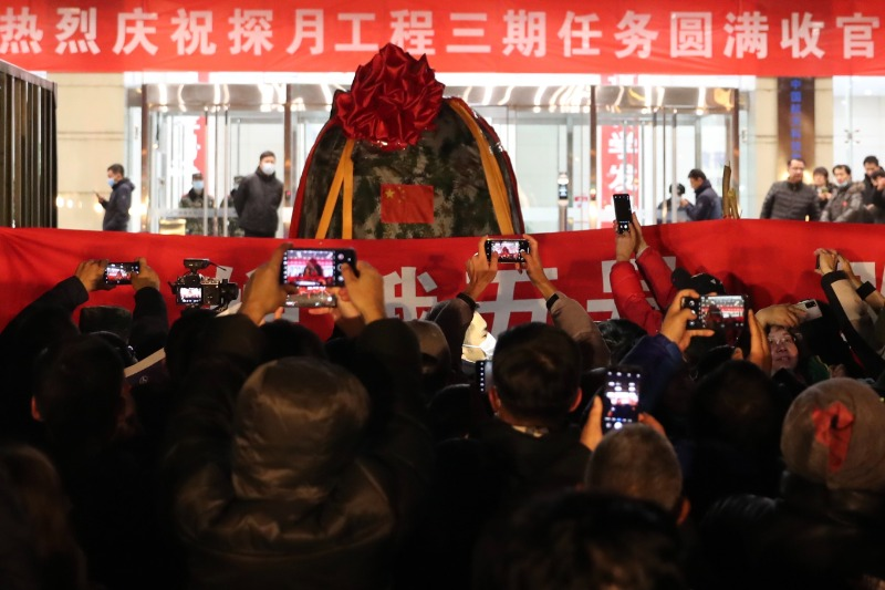 Chang'e-5 probe arrives in Beijing with lunar samples