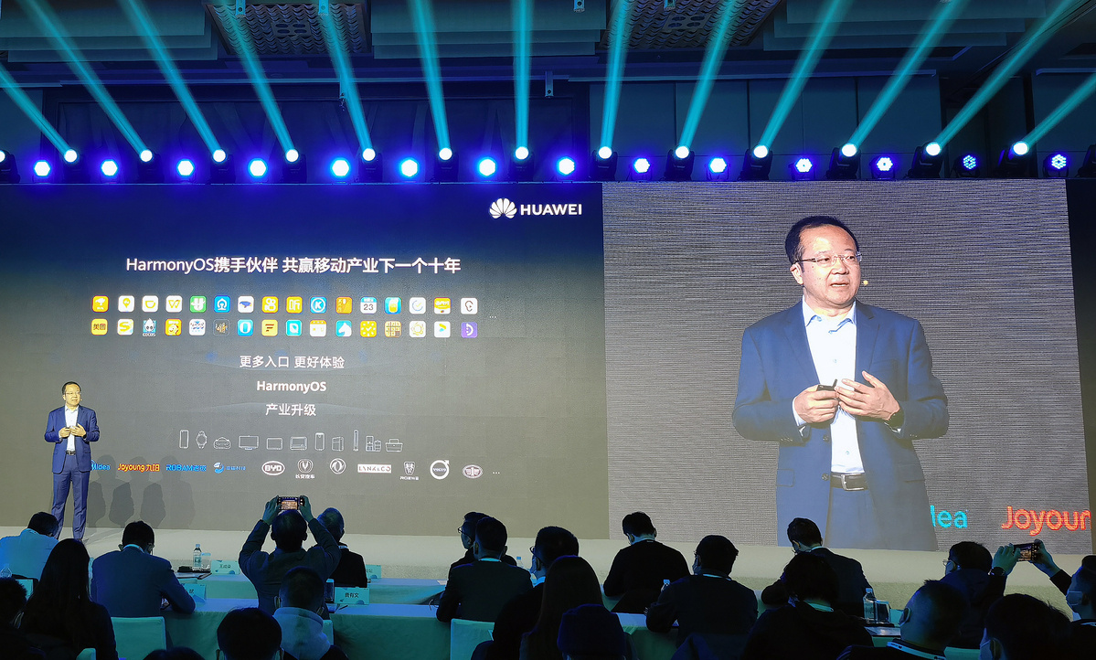 All Huawei products to use HarmonyOS