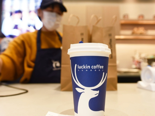 Luckin Coffee agrees to $180m fine