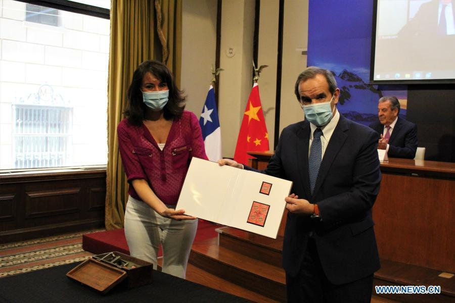 Ceremony marking 50th anniv. of diplomatic ties between Chile and China held in Santiago