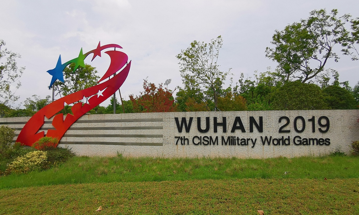 Chinese embassy rejects Le Figaro reports based on guessing of Wuhan Military Games, unverified SCMP report