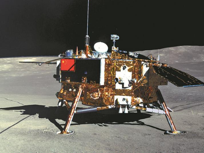 Next lunar mission to sample pole or far side