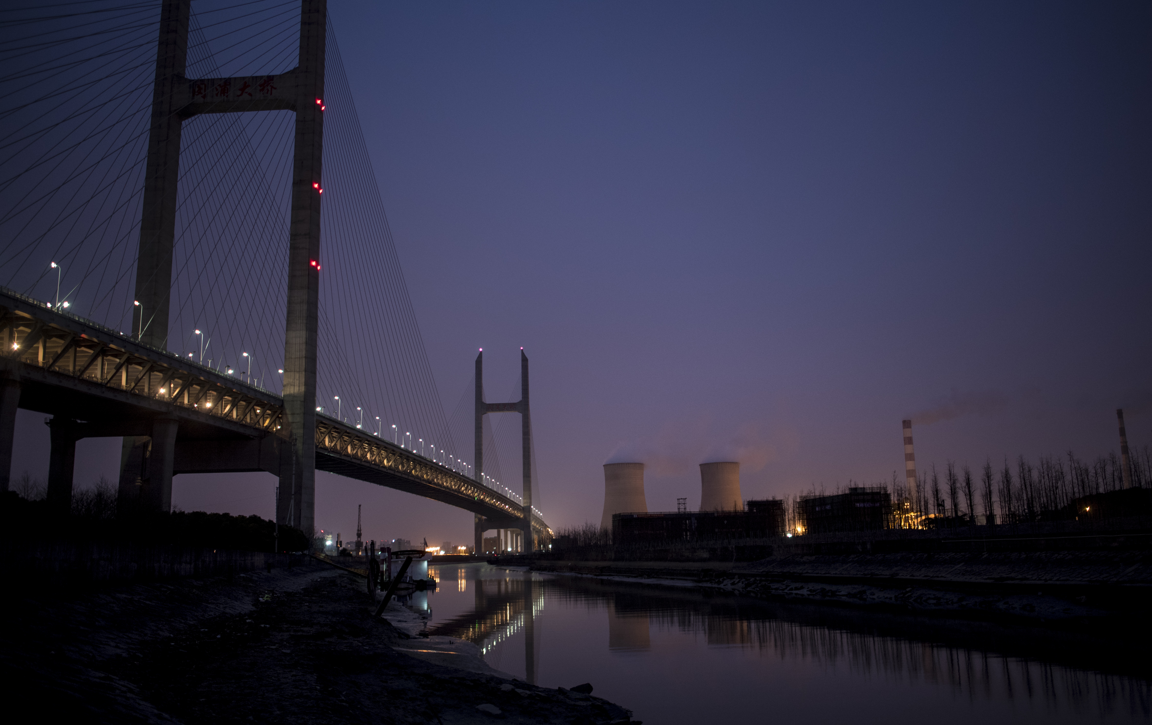 China's power generation rises in November
