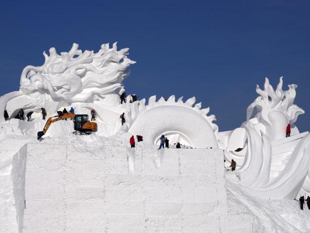 33rd Harbin Sun Island Int'l Snow Sculpture Art Exposition