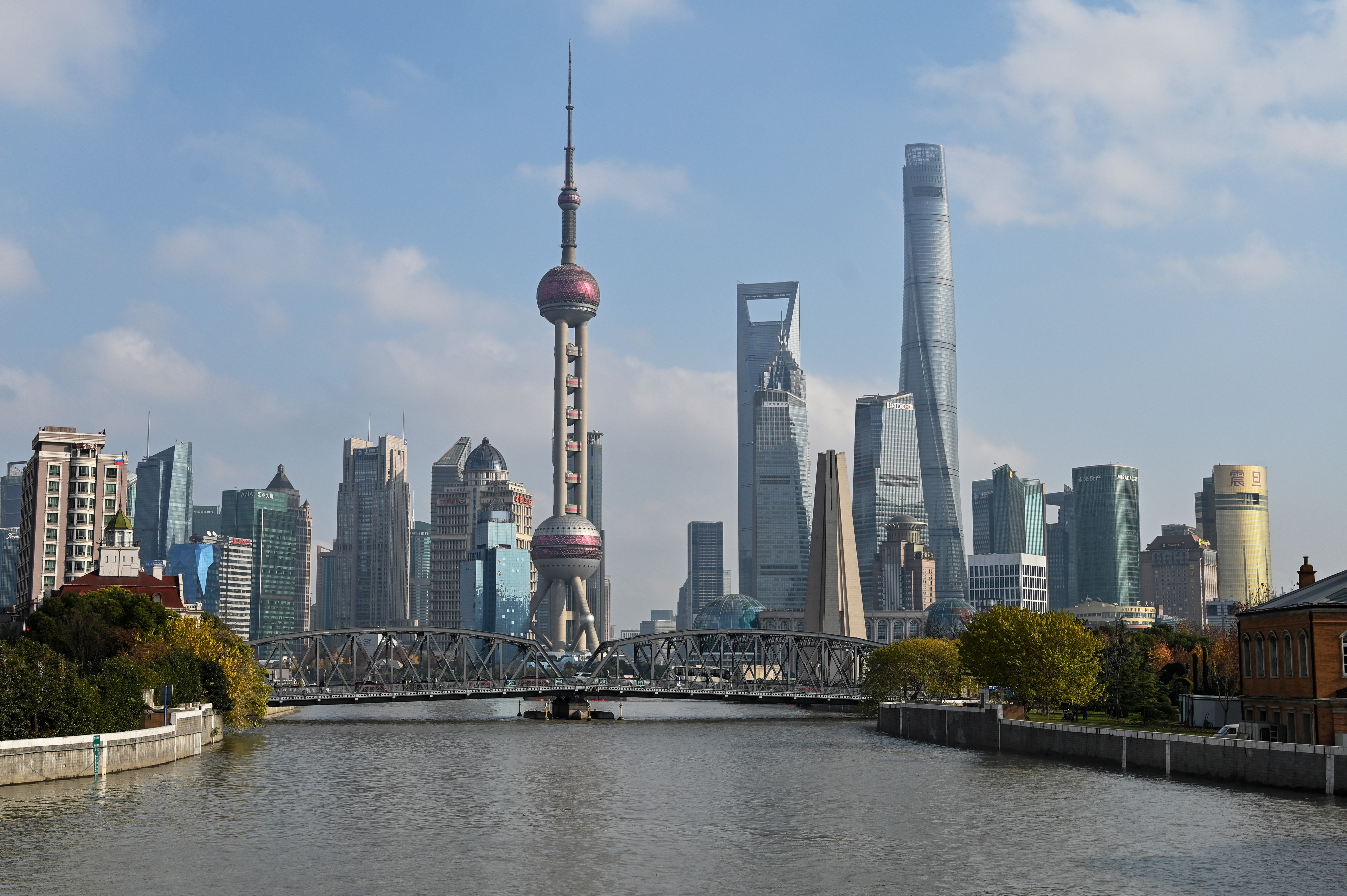 China releases rules on foreign investment security review