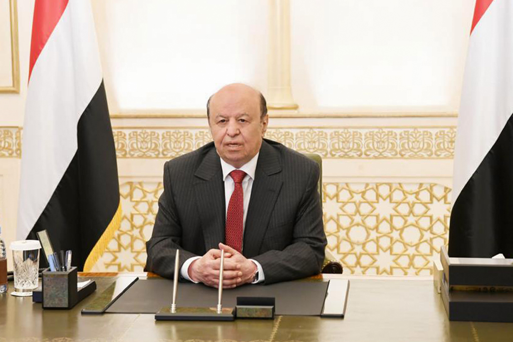 Yemen's president orders formation of new power-sharing government