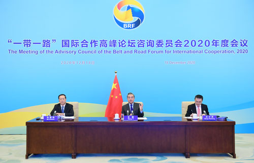 Wang Yi: Cooperation under the Belt and Road Initiative remains resilient
