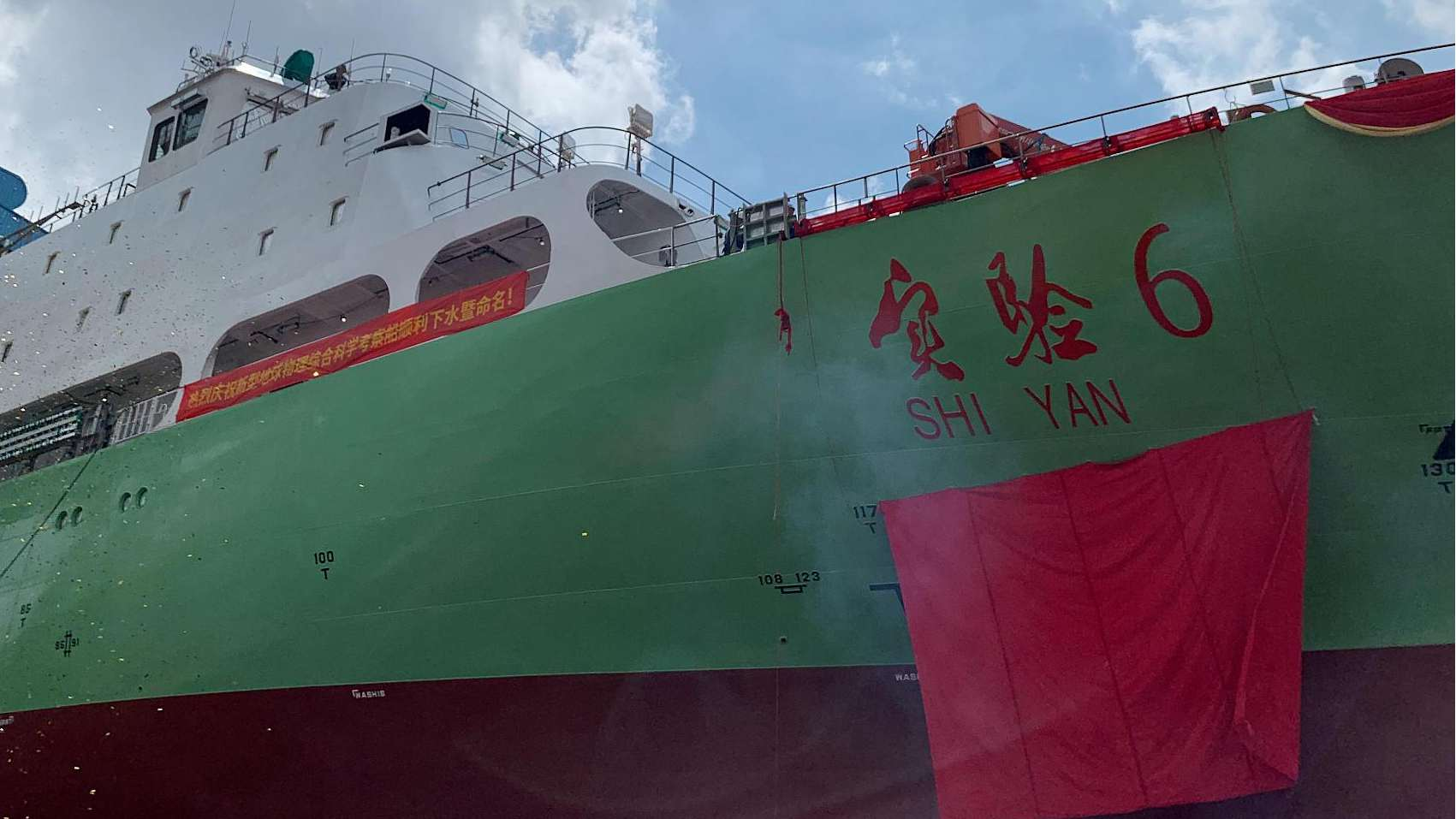 China adds new vessel to marine geophysical research fleet