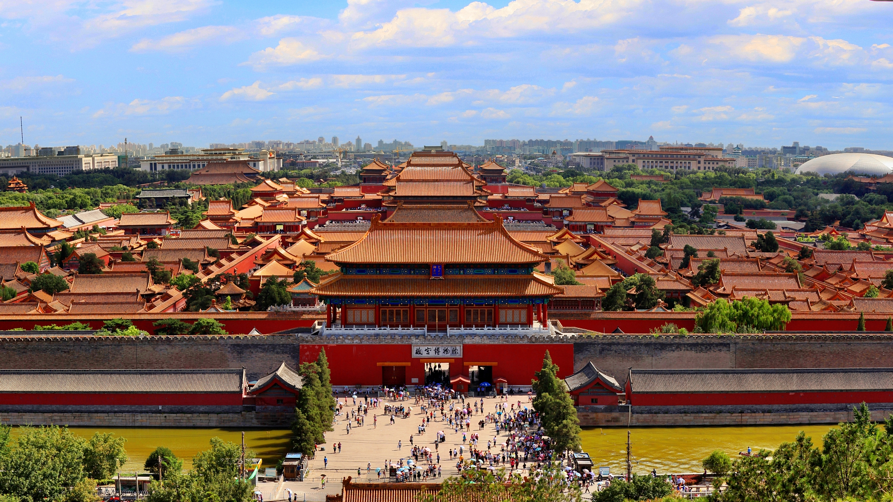 Chinese authority calls for high-quality development of 'all-for-one' tourism