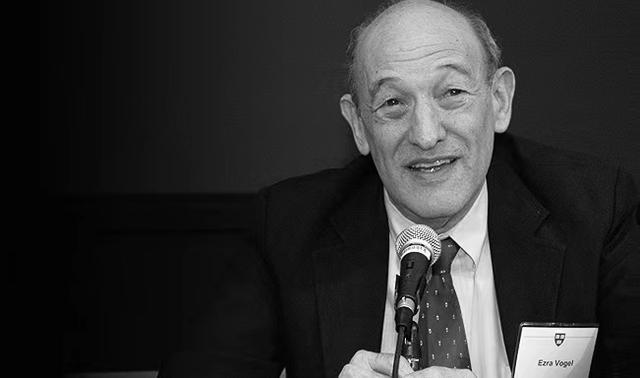 China mourns renowned sinologist Ezra Vogel