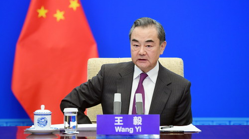 Wang Yi: US should return to Iran nuclear deal unconditionally at an early date