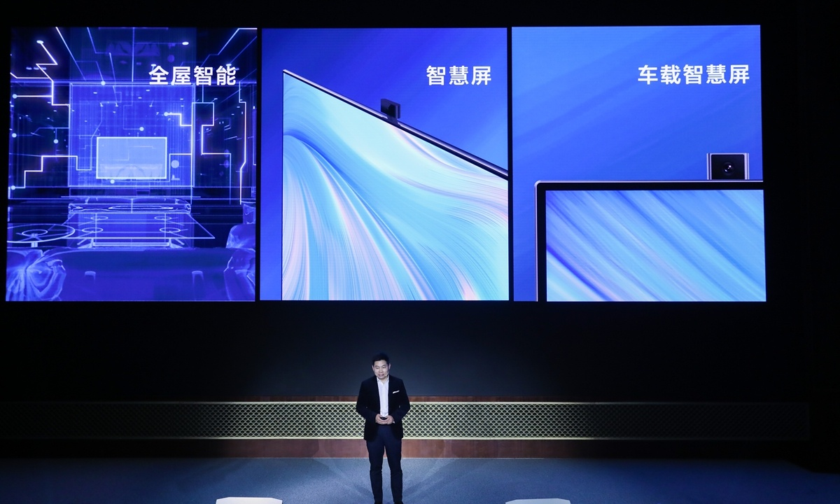 Huawei launches new Smart Screen powered with updated version of HarmonyOS