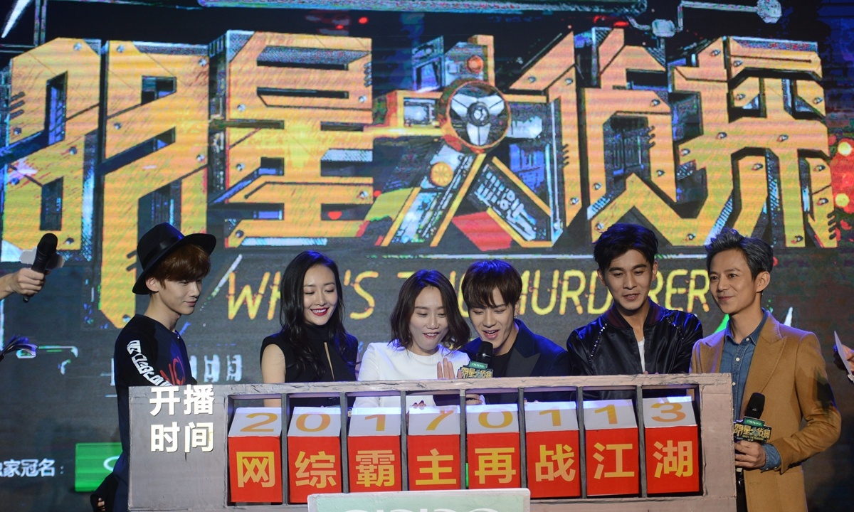 Hit Chinese detective variety show 'Who's the Murderer' to return for sixth season, hailed by Chinese netizens
