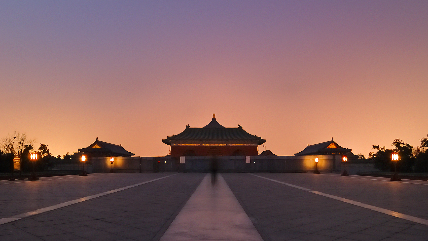 Beijing exhibition marks 600th anniversary of Temple of Heaven