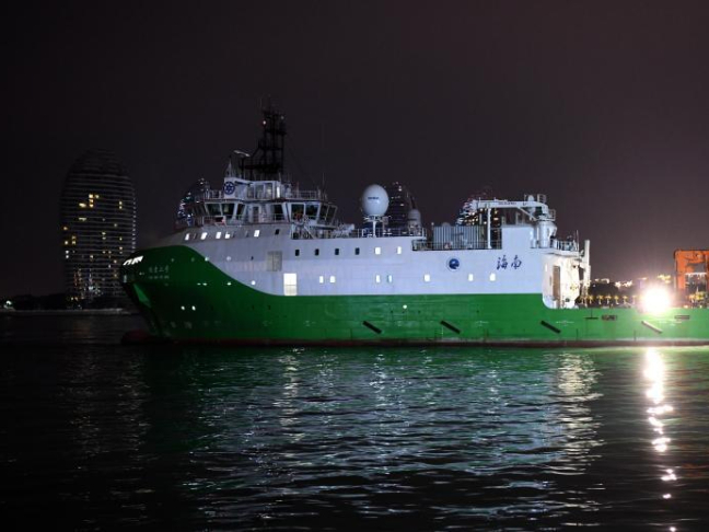 China's scientific research ship Tansuo-2 returns after ocean expedition