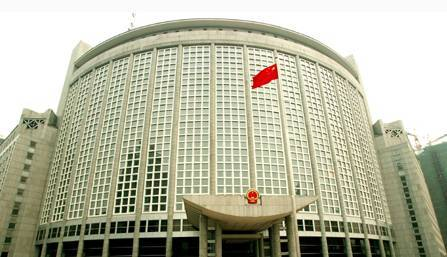 China opposes any forces interfering in its internal affairs