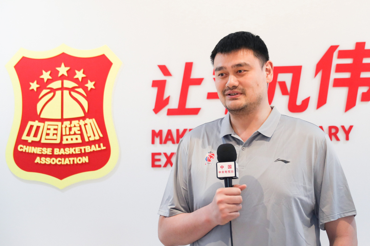 Yao Ming joins in online celebration of basketball's 129th birthday