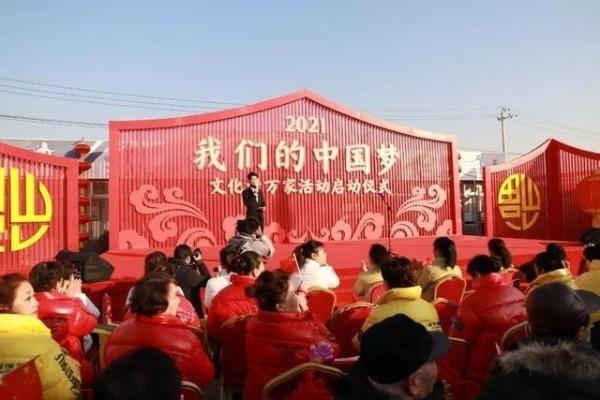 China kicks off cultural promotion program for 2021