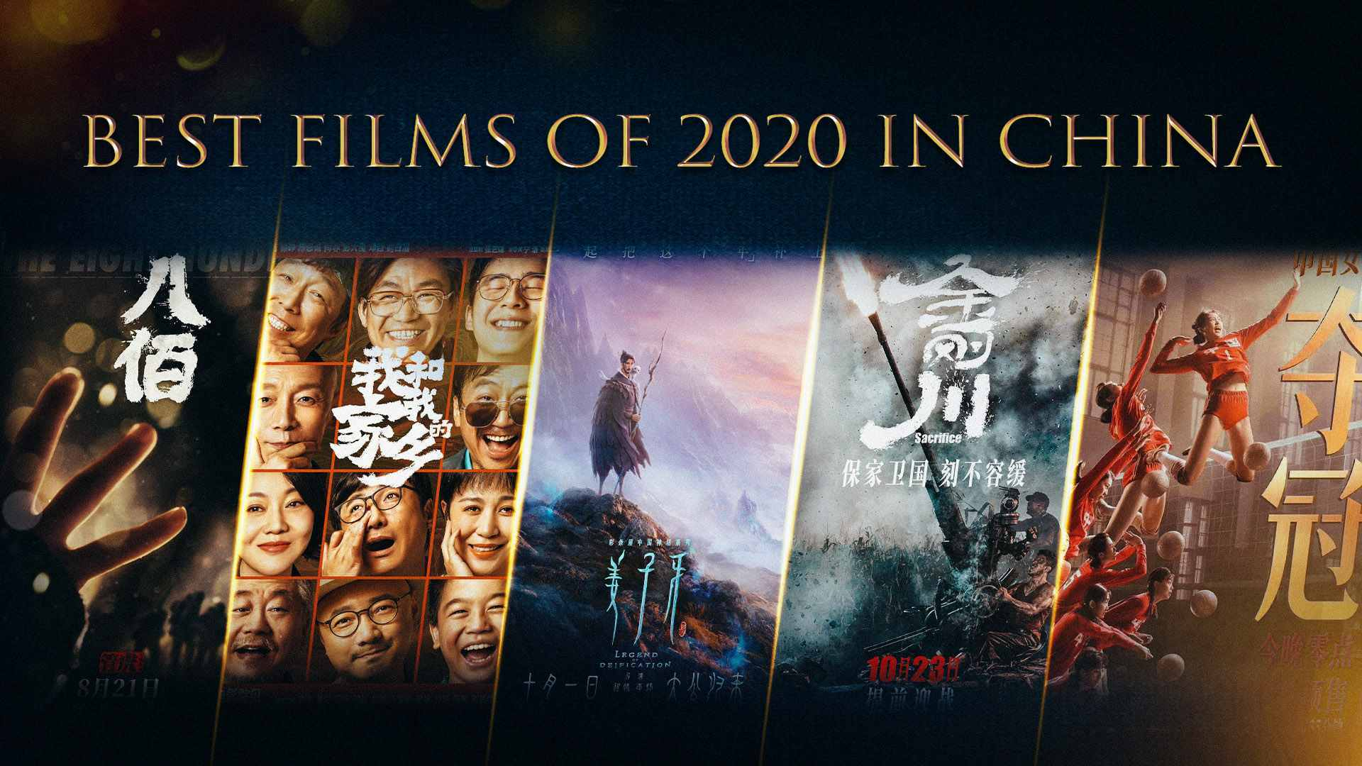 Domestic titles lead China's box office resurgence after tough start of 2020