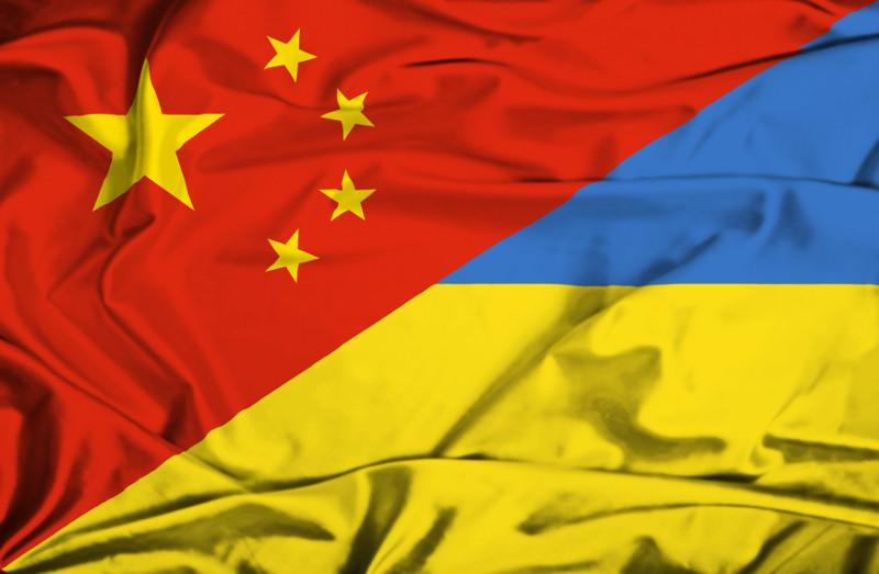 China, Ukraine to deepen Belt and Road cooperation