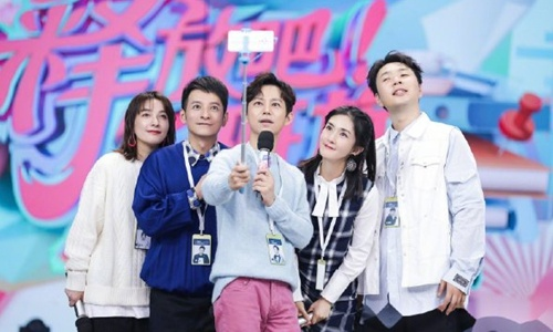 Chinese fans' attempts to further their idols' careers through 'bribes' will poison young people's values: opinion