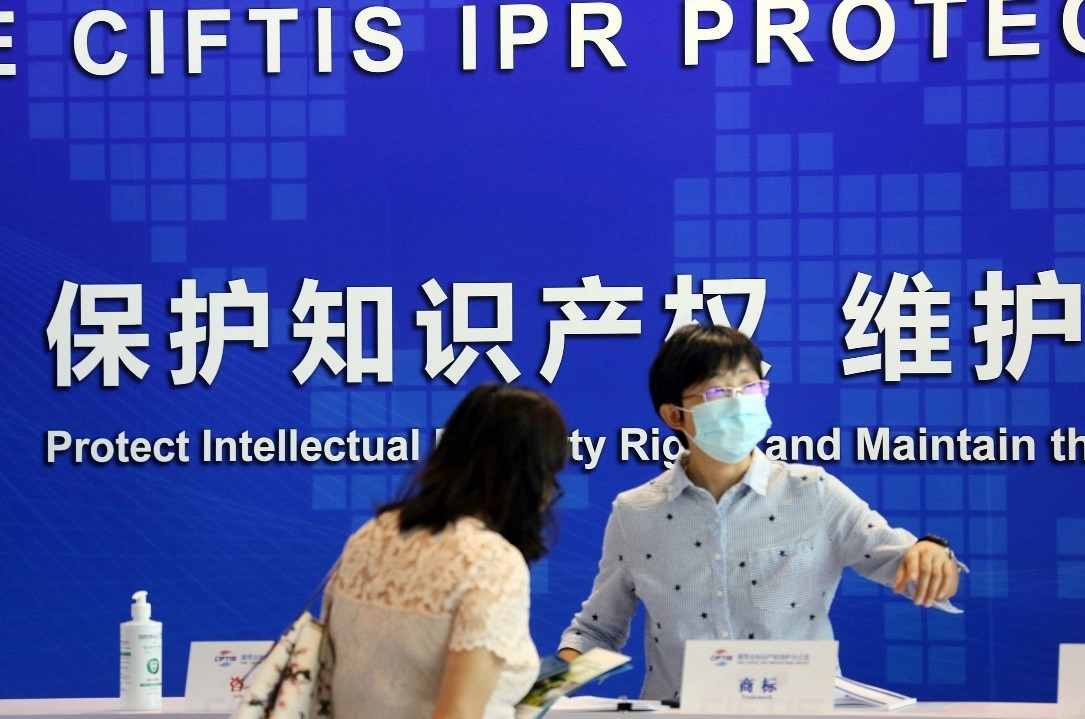 Changsha in Hunan province leads the way in IP protection