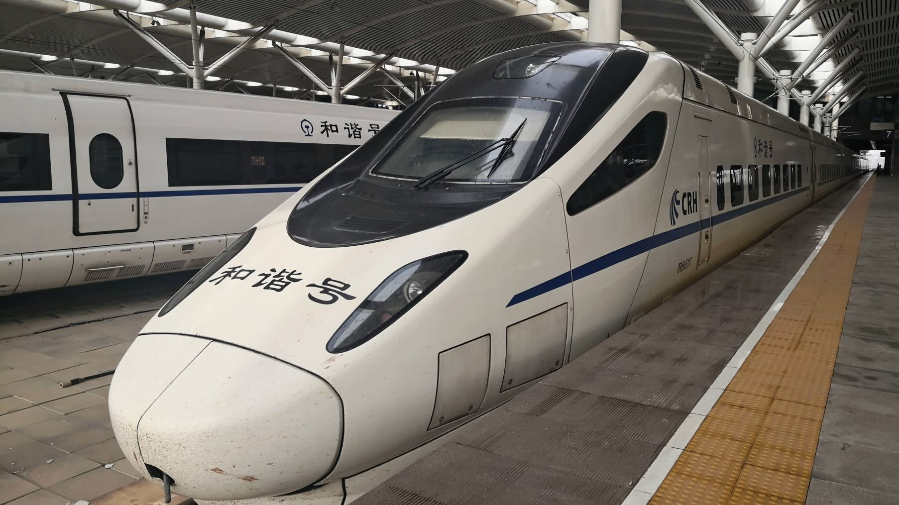 China to roll out new railway operating plan in January