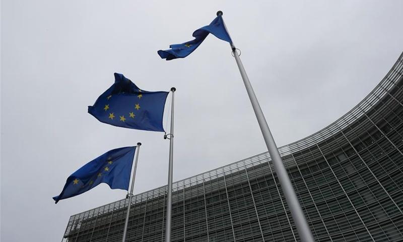 China-EU BIT negotiationsdeadlock 'fake news': FM