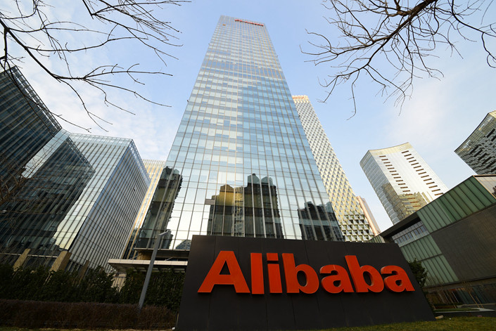 China's top market regulator probes Alibaba Group over alleged monopoly conduct