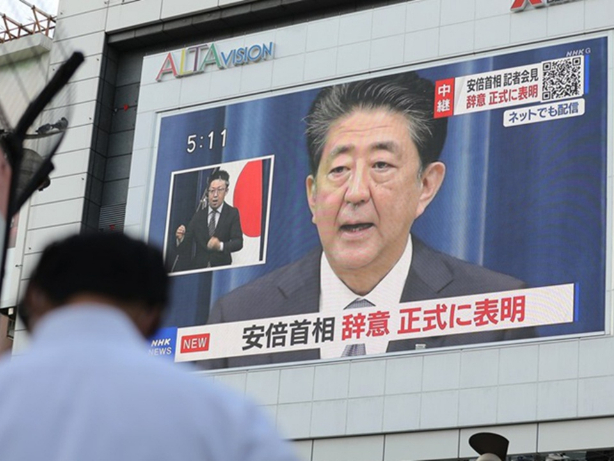 Ex-Japan PM Abe may be summoned to parliament in funding case: sources