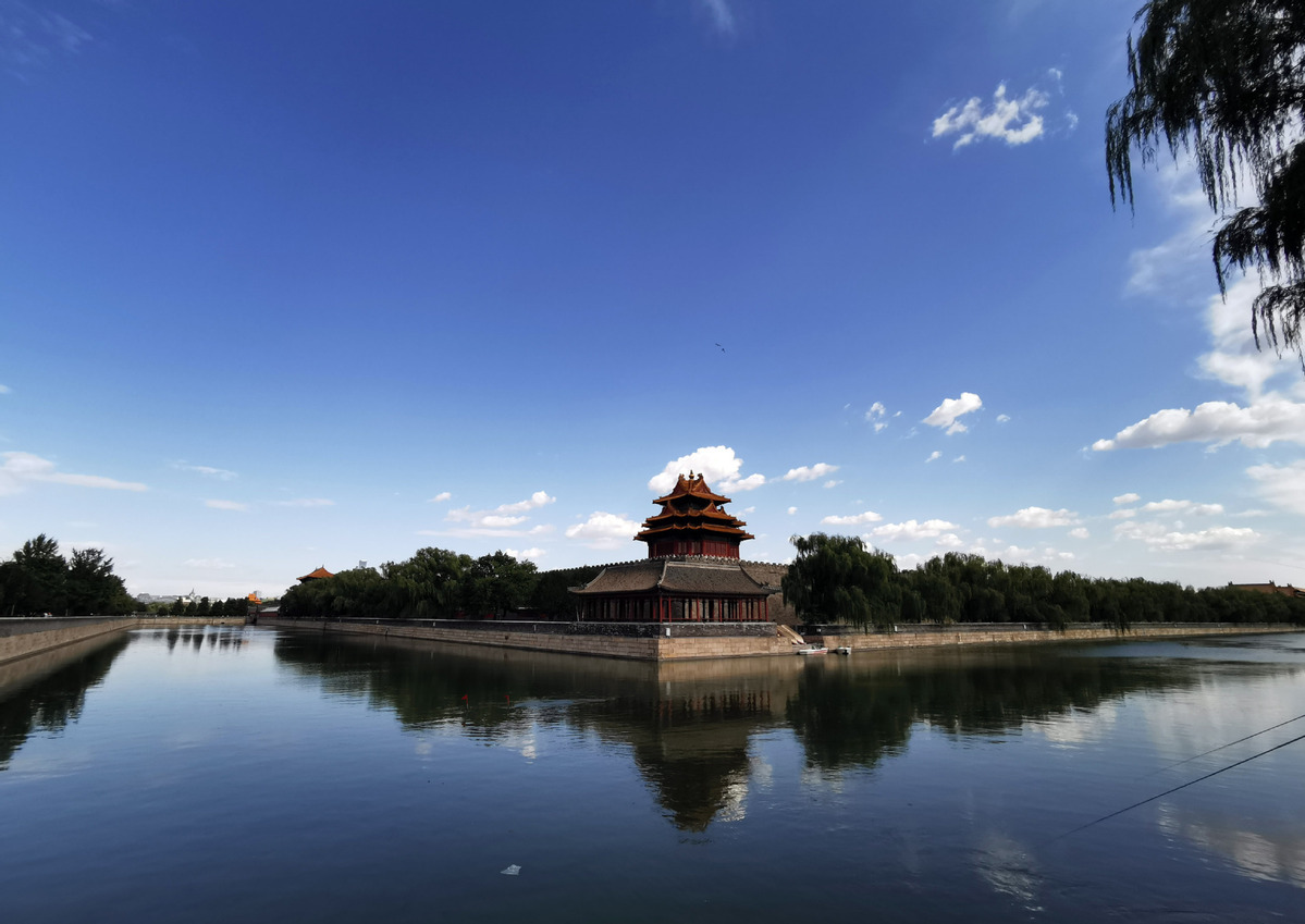 Beijing air quality best since measurement began