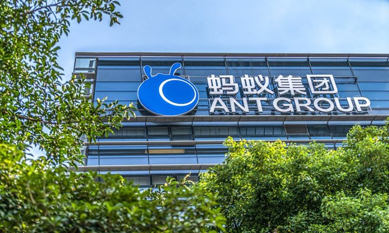 China's financial watchdogs to conduct regulatory talks with Ant Group
