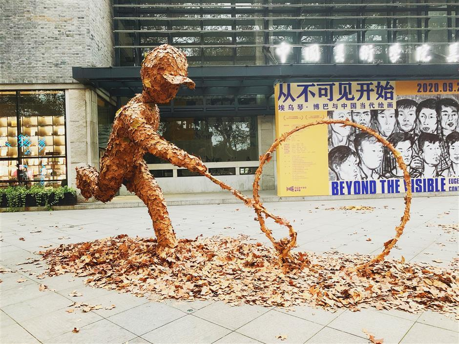 Festival of leaves evokes childhood memories