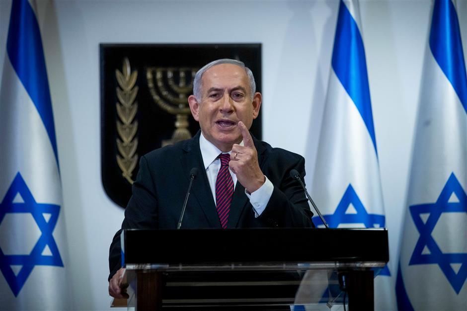 New Israel polls set amid political crisis, pandemic