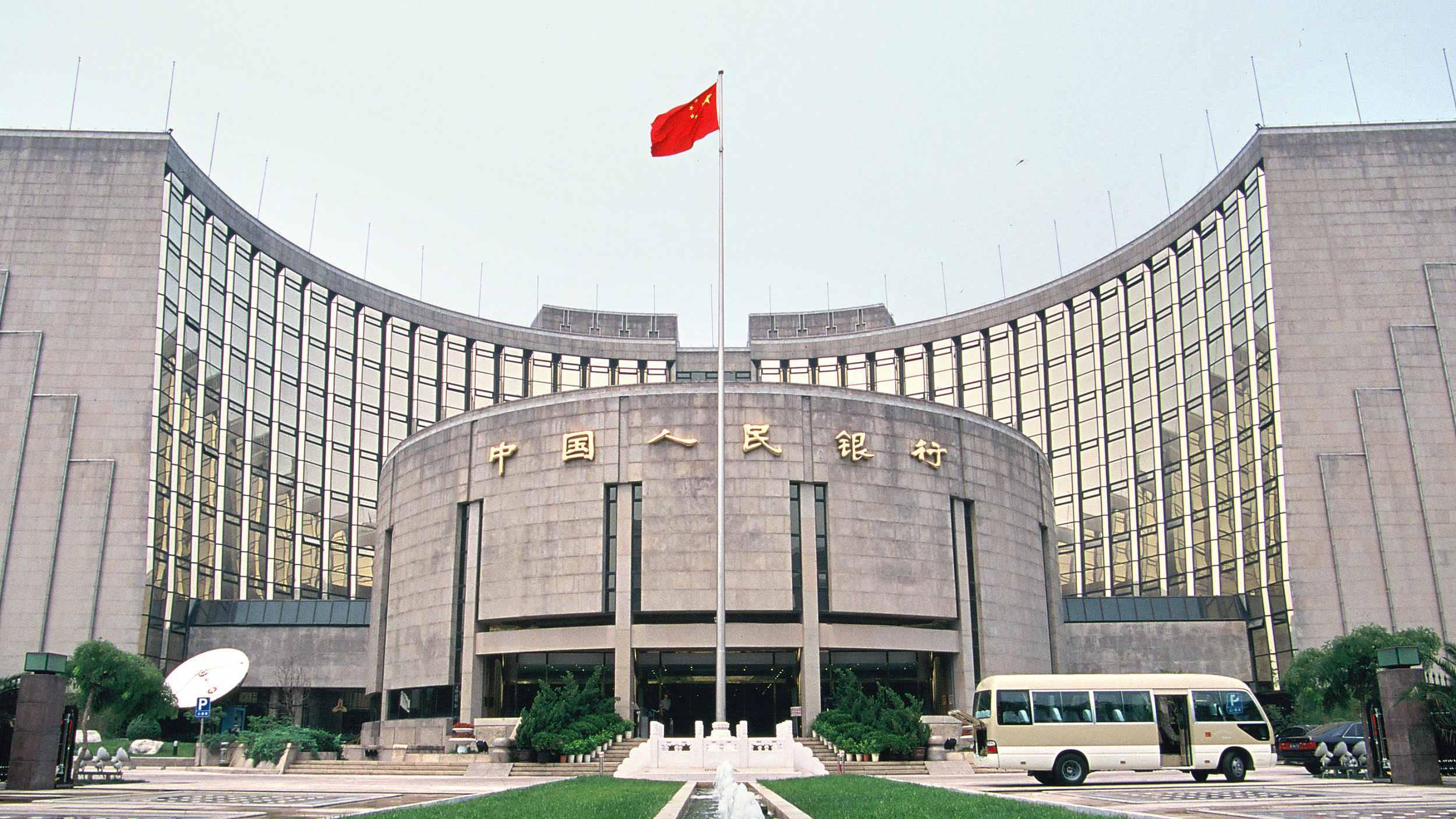 China's central bank issues 10 bln yuan of bills in Hong Kong