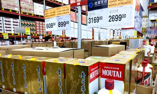 Moutai shares stable after specifically mentioned in anti-monopoly notice