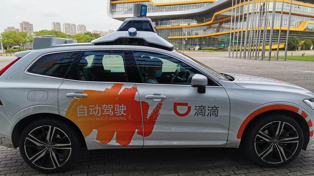 Commercialization of autonomous driving uncertain despite tech progress
