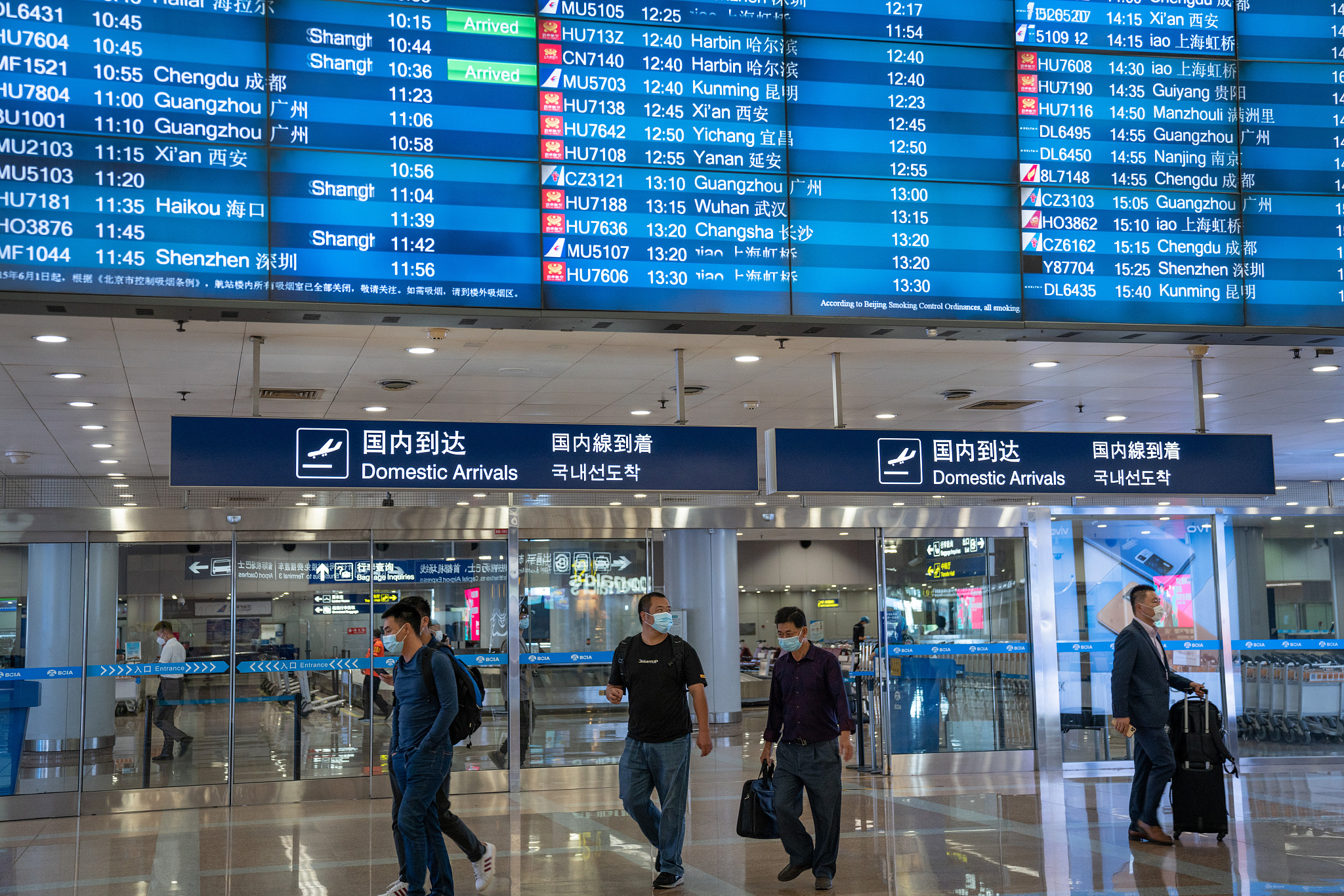 Beijing to tighten control measures as new asymptomatic COVID-19 case reported