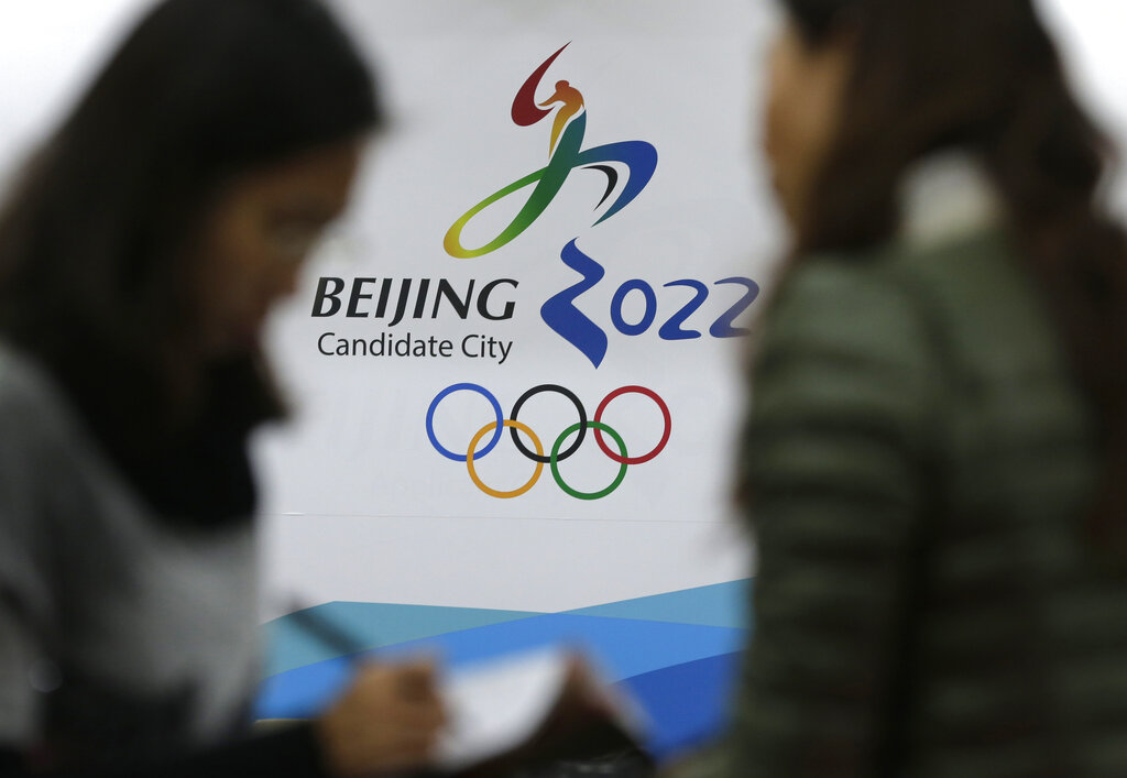 Beijing 2022 Winter Olympic speed skating venue completed