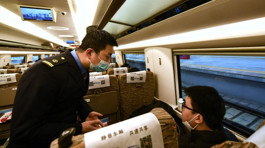 China's high-speed trains roll out 'quiet carriage' service