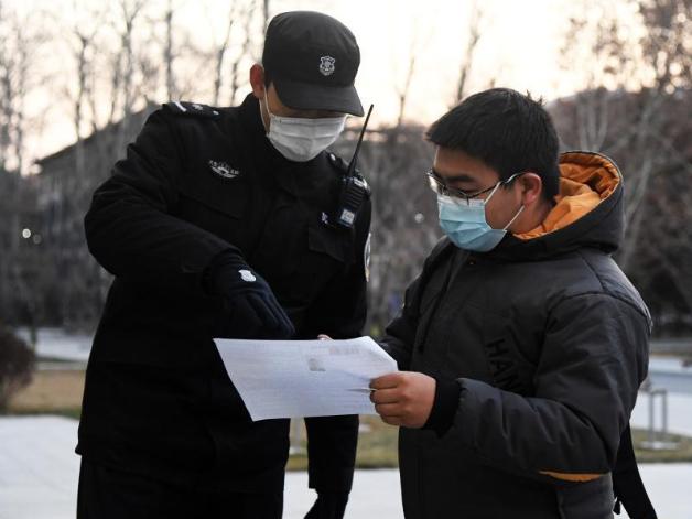 China's postgraduate admission exam kicks off