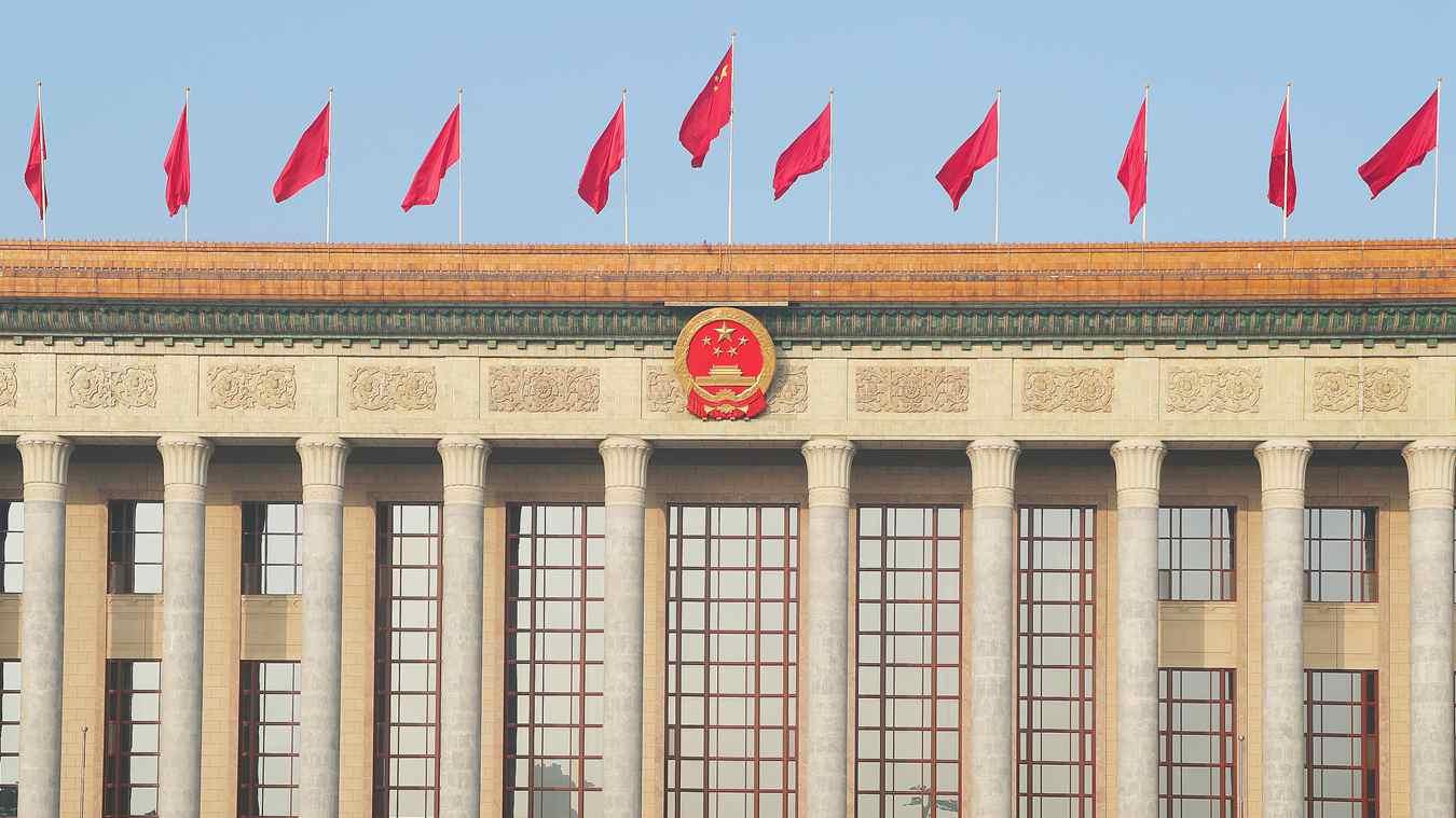 China's top legislature to convene annual session on March 5