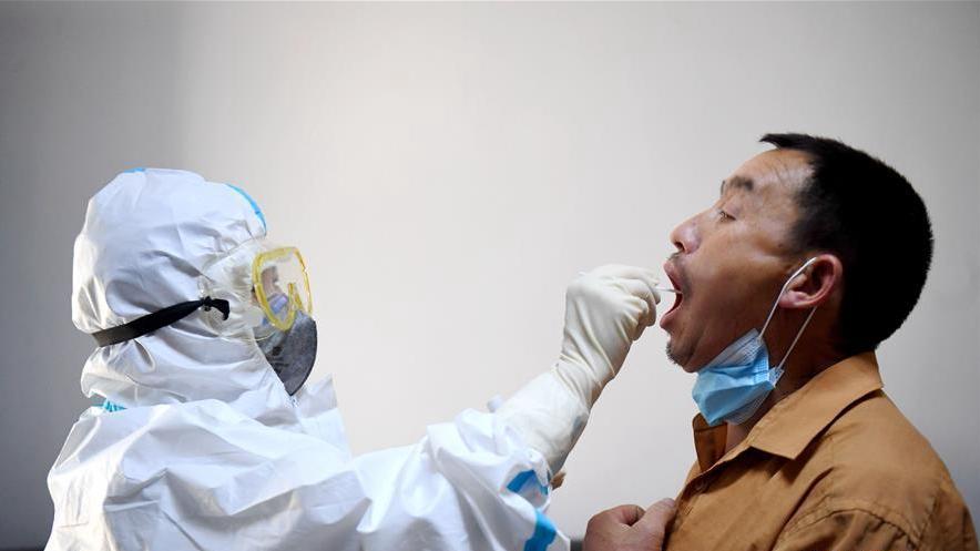Beijing tightens epidemic prevention measures