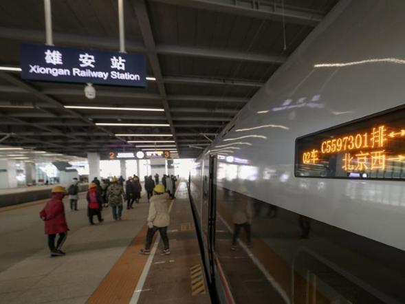 Beijing-Xiong'an high-speed railway to start operation