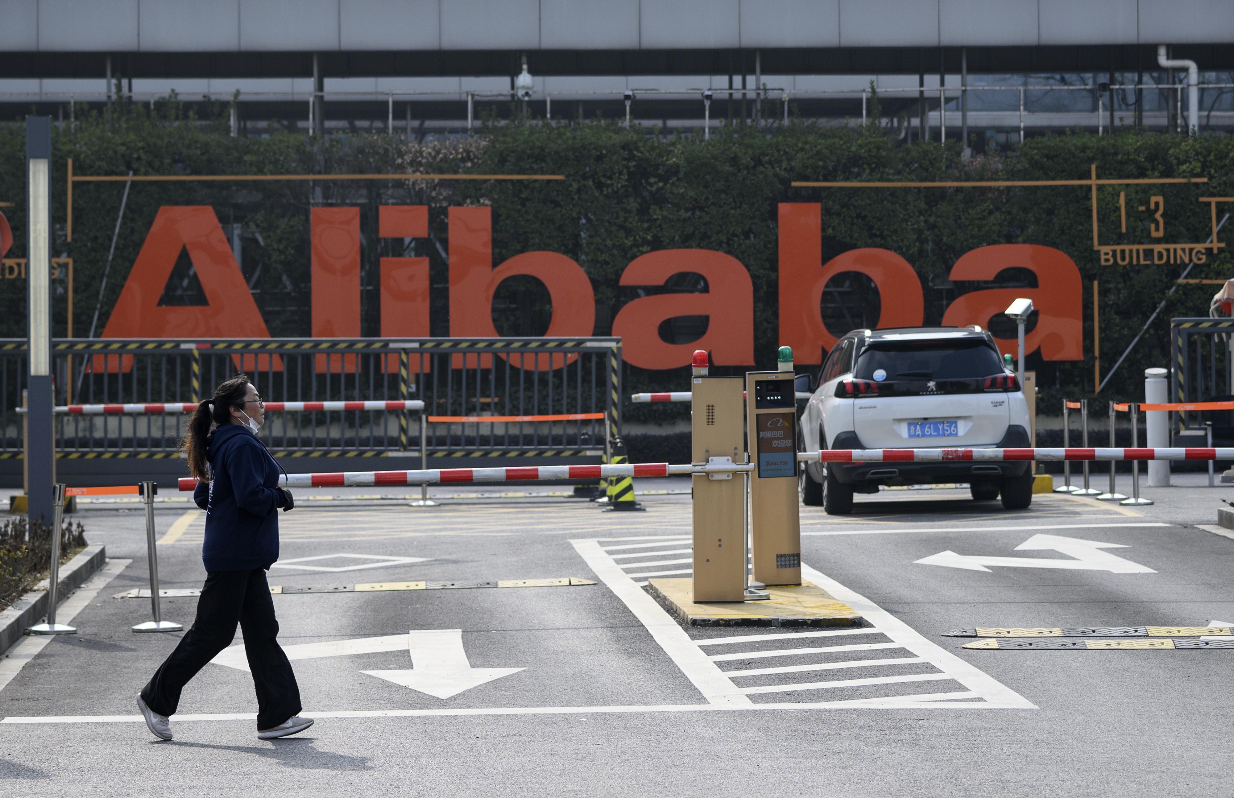 Antitrust probe into Alibaba Group concludes