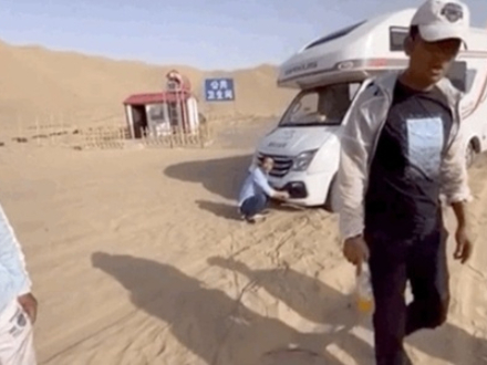 Seven suspects charged in NW China's Dunhuang for 'toilet trap'