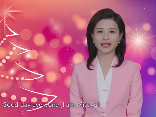 First Chinese artificial intelligence information announcer appears