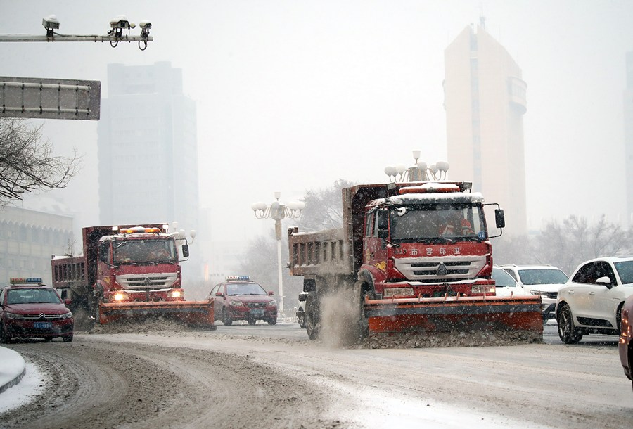 China issues orange alert for cold wave