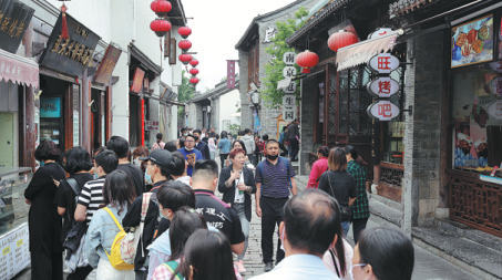 More Chinese seeking leisure experiences, report says